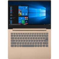 Качественный и быстрый ремонт ноутбука Lenovo IdeaPad 530S.