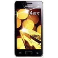 Качественный и быстрый ремонт телефона SAMSUNG GALAXY I8250