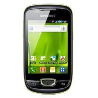 Качественный и быстрый ремонт телефона SAMSUNG GALAXY MINI S5570